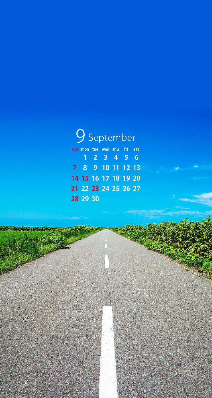 北海道道路 Iphone壁紙9月カレンダー Leone